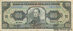 100 Sucres ÉQUATEUR  1991 P.123Aa TTB