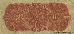 2 Soles PÉROU  1879 P.002 pr.TB