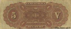5 Soles PÉROU  1879 P.004 pr.TB
