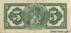 5 Soles PÉROU  1947 P.066Ac SUP