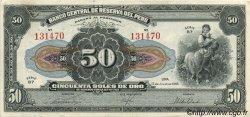 50 Soles PÉROU  1945 P.068Aa SUP+
