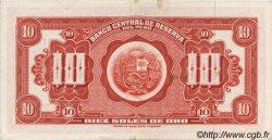 10 Soles de Oro PÉROU  1965 P.088 SUP