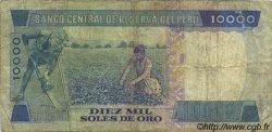 10000 Soles de Oro PÉROU  1979 P.120 pr.TB