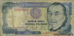 10000 Soles de Oro PÉROU  1981 P.120 B+