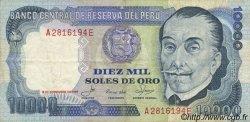 10000 Soles de Oro PÉROU  1981 P.120 TTB