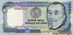 10000 Soles de Oro PÉROU  1981 P.120 SUP