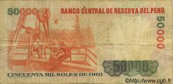 50000 Soles de Oro PÉROU  1984 P.125 TB