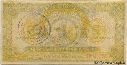 5 Libras PÉROU  1921 PS.607 SPL