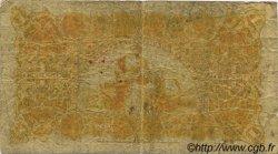 1 Peso URUGUAY  1887 P.A090c B+