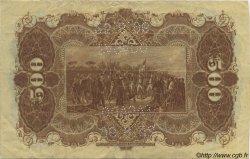500 Pesos URUGUAY  1887 P.A098b TTB