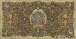 1 Peso URUGUAY  1896 P.003a TB