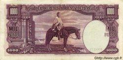 1000 Pesos URUGUAY  1939 P.041c SUP