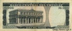 10000 Pesos URUGUAY  1967 P.051a TTB