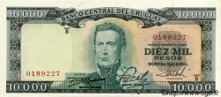 10000 Pesos URUGUAY  1967 P.051c SPL+