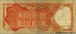 10000 Pesos URUGUAY  1974 P.053b B+