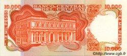 10000 Pesos URUGUAY  1974 P.053b pr.NEUF