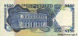 50 Nuevos Pesos URUGUAY  1981 P.061c SUP