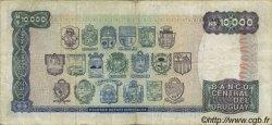 10000 Nuevos Pesos URUGUAY  1987 P.067b TTB