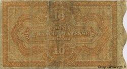 10 Pesos URUGUAY  1871 PS.172a TB+