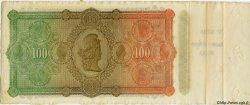 100 Pesos URUGUAY  1883 PS.245r SUP