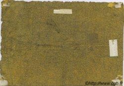 20 Centesimos URUGUAY  1863 PS.261 pr.B