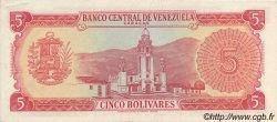 5 Bolivares VENEZUELA  1971 P.050e SPL