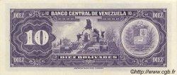 10 Bolivares VENEZUELA  1976 P.051e NEUF