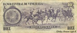10 Bolivares VENEZUELA  1980 P.057a TB+