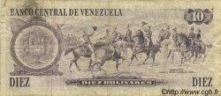 10 Bolivares VENEZUELA  1981 P.060a TB