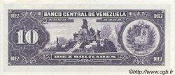 10 Bolivares VENEZUELA  1988 P.062 SPL