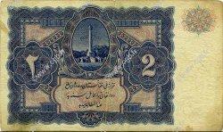 2 Afghanis AFGHANISTAN  1936 P.015 TTB