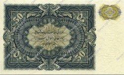 50 Afghanis AFGHANISTAN  1936 P.019 NEUF