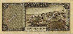 2 Afghanis AFGHANISTAN  1939 P.021 SUP+