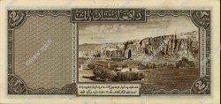 2 Afghanis AFGHANISTAN  1939 P.021 pr.NEUF
