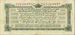 10 Riyals ARABIE SAOUDITE  1953 P.01 pr.SUP