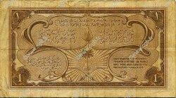 1 Riyal ARABIE SAOUDITE  1956 P.02 TB+