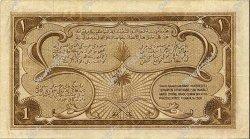 1 Riyal ARABIE SAOUDITE  1956 P.02 TTB