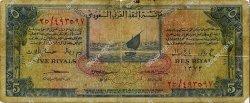 5 Riyals ARABIE SAOUDITE  1954 P.03 pr.TB