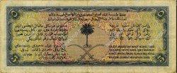 5 Riyals ARABIE SAOUDITE  1954 P.03 TTB