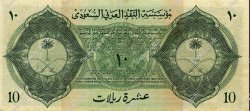 10 Riyals ARABIE SAOUDITE  1954 P.04 SUP