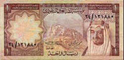 1 Riyal ARABIE SAOUDITE  1977 P.16 SUP