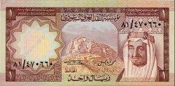1 Riyal ARABIE SAOUDITE  1977 P.16 NEUF
