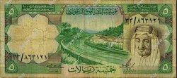 5 Riyals ARABIE SAOUDITE  1977 P.17a B+