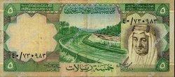5 Riyals ARABIE SAOUDITE  1977 P.17a TTB