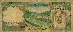 5 Riyals ARABIE SAOUDITE  1977 P.17b B+