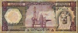 10 Riyals ARABIE SAOUDITE  1977 P.18 TB