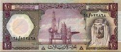 10 Riyals ARABIE SAOUDITE  1977 P.18 SUP