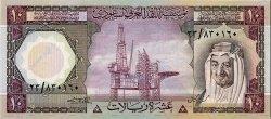 10 Riyals ARABIE SAOUDITE  1977 P.18 NEUF