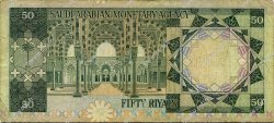 50 Riyals ARABIE SAOUDITE  1976 P.19 TB