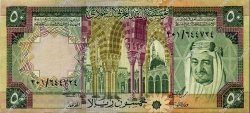 50 Riyals ARABIE SAOUDITE  1976 P.19 pr.SUP